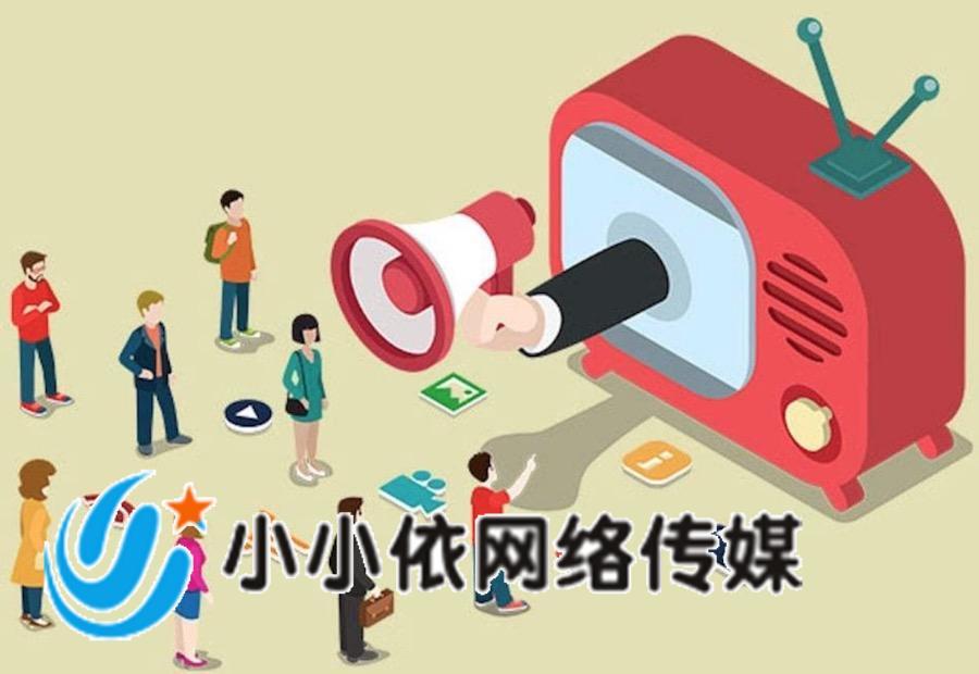 网络广告的特点及其发布途径_网络广告的发布_如何在阿里巴巴发布网络广告