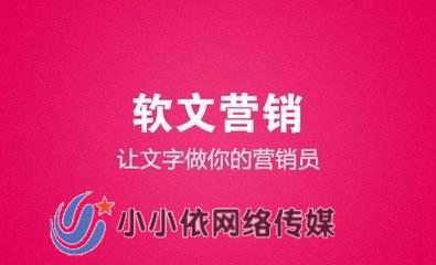 seo中的软文啥意思_淘宝seo软文代写_淘宝seo软文代写