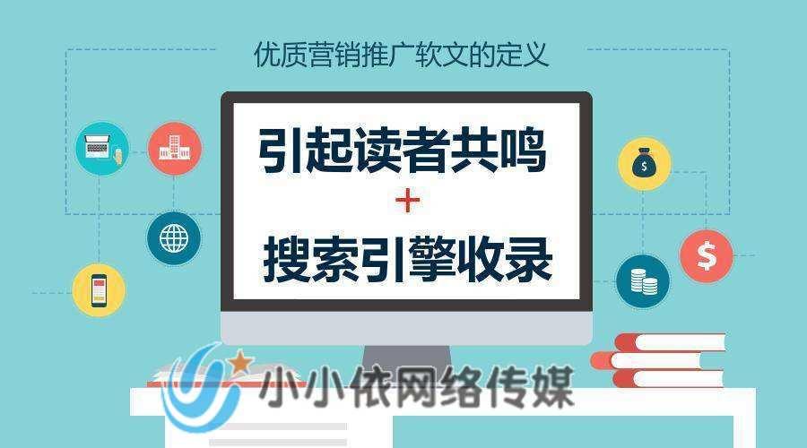 新媒体发稿流程_多个媒体发稿_软文推广-网络发稿-媒体发稿平台