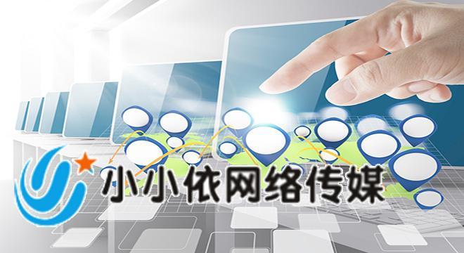 机械手段网络方式发稿营销办法软文营销