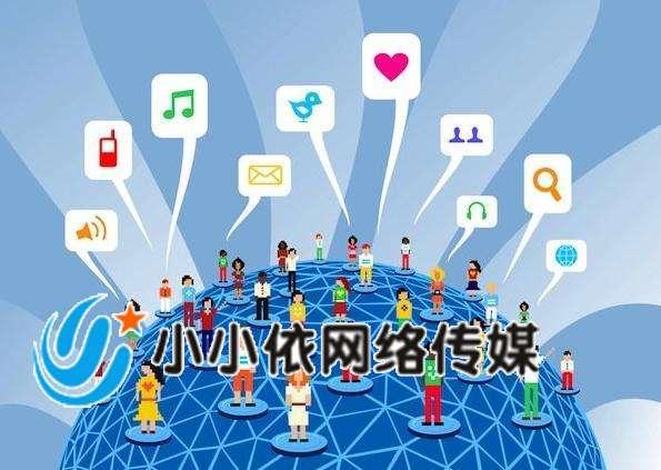 代发文章,南阳人工代发B2B平台文章发布