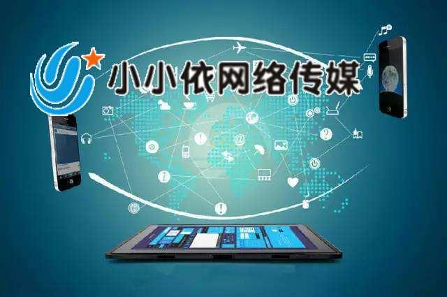自媒体推广引流平台,搜狐号怎样引流推