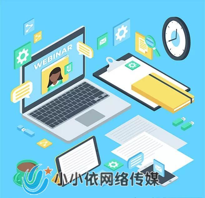 全网营销方案,O2O全计划解决方案