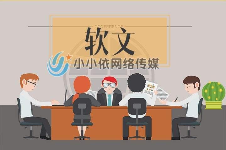 全网推广公司,诸城百度快排电话网站谷